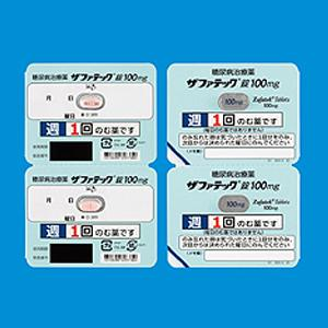 Zafatek曲格列汀琥珀酸盐100mg 【2型】:20粒 (流通期限2023.11)