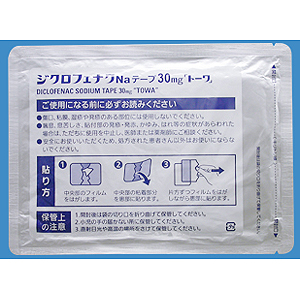 Diclofenac Sodium双氯芬酸钠 鎮痛消炎贴30mg「東和」(膏药):7枚(7枚×1袋)