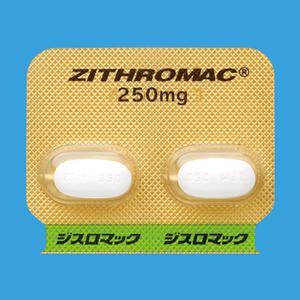 Zithromac阿奇霉素250mg:6片