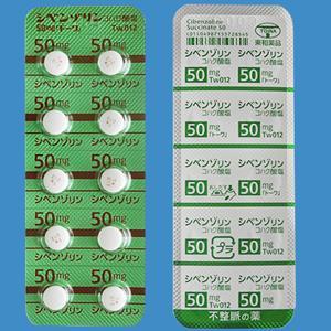 Cibenzoline succinate琥珀酸西苯唑啉片50mg「東和」:100粒