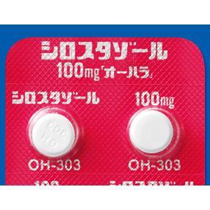 Cilostazol西洛他唑 100mg「大原」:100粒(PTP)