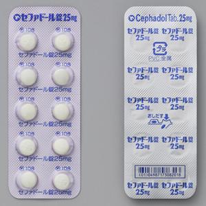 Cephadol盐酸地芬尼多片25mg:100片