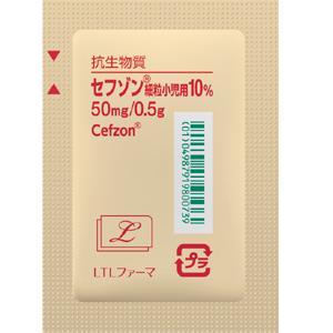 Cefzon头孢地尼細粒小儿用10% :0.5g×60包