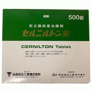 Cernilton赛尼廷花粉精华粒(舍尼通片):500粒(10粒×50)PTP