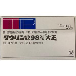 Taurine氨基乙基磺酸 肝循环机能改善剂98%「大正」:1.02g×90包
