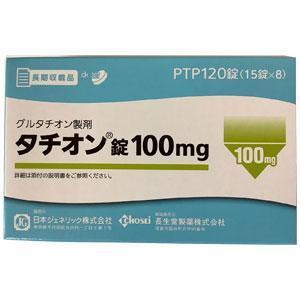 Tathion谷胱甘肽100mg:120粒(PTP)