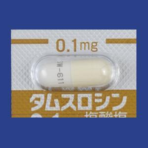 Tamsulosin盐酸坦索罗辛胶囊0.1mg「沢井」:140粒