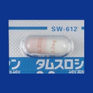 Tamsulosin盐酸坦索罗辛胶囊0.2mg「沢井」:28粒