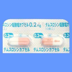 Tamsulosin盐酸坦索罗辛胶囊0.2mg「日医工」:140粒