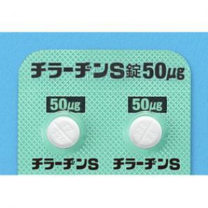 Thyradin-S左甲状腺素钠50μg:100片