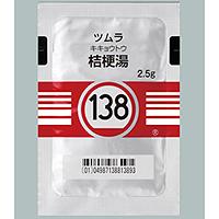 Tsumura桔梗汤精华颗粒 2.5g(138):42包(14日分)