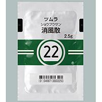 Tsumura消风散精华颗粒 2.5g(22):42包(14日分)