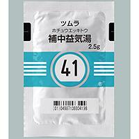 Tsumura補中益気湯顆粒(41):42包(14日分)