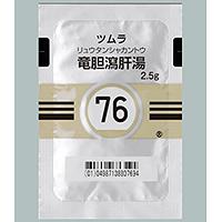 Tsumura龙胆泻肝汤精华颗粒 2.5g(76):42包(14日分)