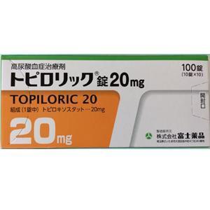 Topiloric托匹司他 痛风 高尿酸血症治疗药20mg:100片