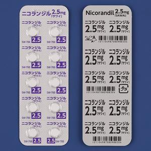 Nicorandil尼可地尔2.5mg「沢井」:100片