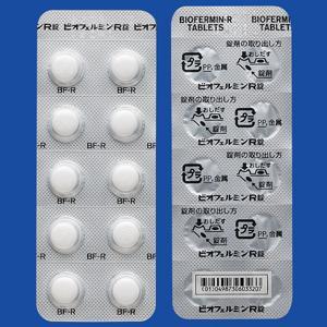 Bifermin-R抗性乳酸菌 R片剂:100片