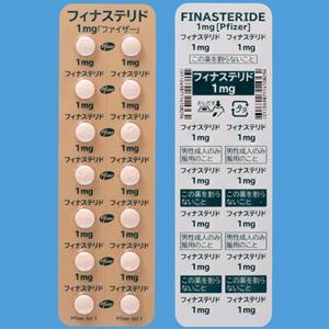 Finasteride非那雄胺1mg「Pfizer」:28粒