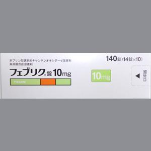 Feburic非布司他片 痛风 高尿酸血症治疗药10mg :140片