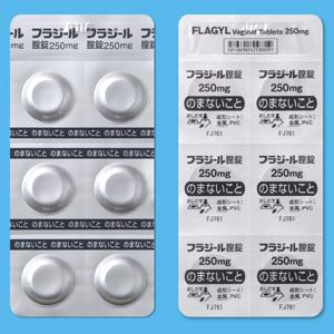 Flagyl 甲硝唑 細菌性*滴虫性阴道炎250mg:12片