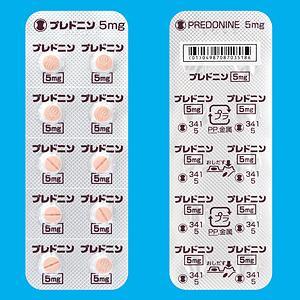 Predonine泼尼松龙5mg:100片