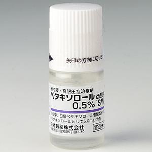 Betaxolol 盐酸倍他洛尔 青光眼,高眼压滴眼液0.5%「SW」:5mL×10支