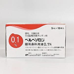Berbesolone倍他米松磷酸酯钠眼耳鼻科用液0.1%:5ml×10支