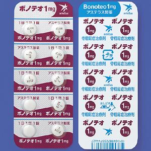 Boneteo米诺膦酸片1mg:20片