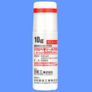 Myalone丙酸氯倍他索洗液 0.05%:10g×10【劇】