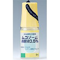 Mucozome溶菌酶滴眼液0.5%:5ml×5支