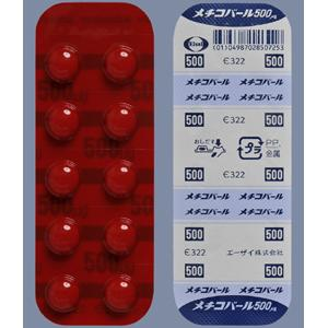 (Mec)Methycobal甲钴胺片500μg:100片(PTP)