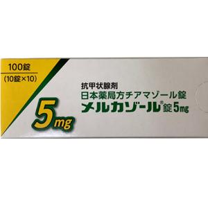 Mercazole甲巯咪唑5mg:100片