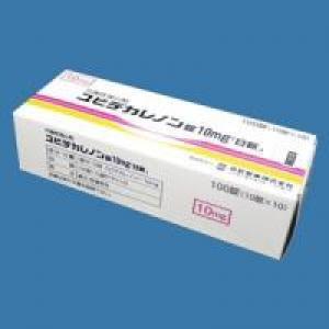 Ubidecarenone癸烯醌片10mg「日新」:100片