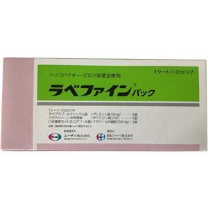 Rabefine Pack幽门螺旋杆菌根除治疗药(2次杀菌):7枚