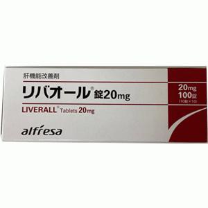 Liverall二氯醋酸二异丙胺 慢性肝疾患治疗药20mg:100片