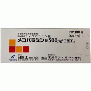 (Mec)Reticolan甲钴胺片500μg:100片