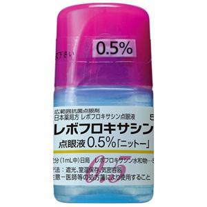 Levofloxacin盐酸左氧氟沙星滴眼液0.5%「日東」:5ml