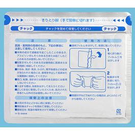 Loxonin洛索洛芬钠透皮乐松贴100mg(膏药):35枚