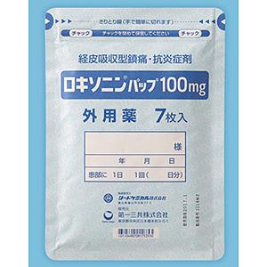 Loxonin洛索洛芬钠透皮巴布贴100mg(膏药):21枚(7枚入×3袋)