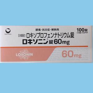 Loxonin洛索洛芬钠片60mg:100片
