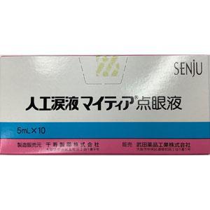 Artificial tear Mytear人工泪液滴眼液:5ml×10支
