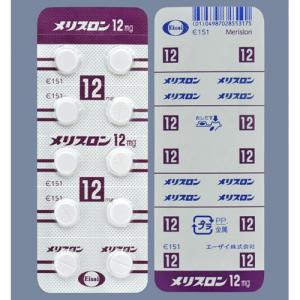 Merislon甲磺酸倍他司汀片12mg:100粒
