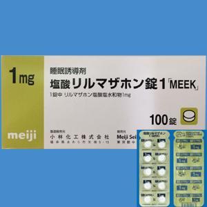 Rilmazafone 盐酸利马扎封片1「MEEK」:10片