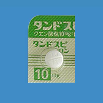 #Tandospirone枸橼酸坦度螺酮10mg【東和】:100片