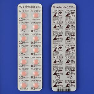 Finasteride非那雄胺 0.2mg「沢井」:28片
