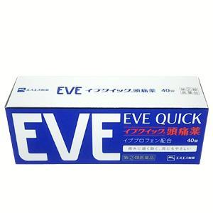 白兔 EVE QUICK头痛生理痛快速镇痛片:40片【2類】