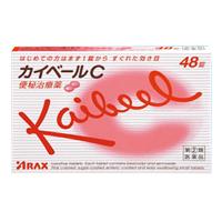Kaibeel- C 便秘清肠:48粒【2類】