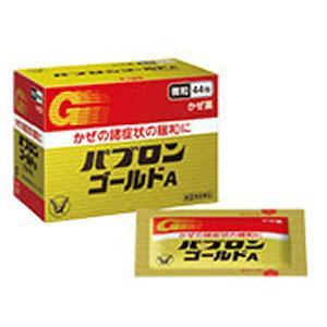Pabron感冒黄金颗粒A:44包【2類】