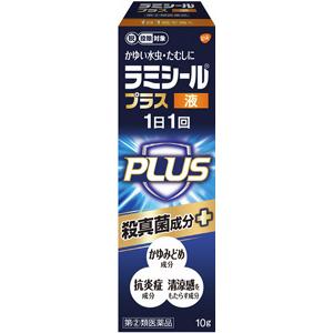 日本GSK Lamyseal杀菌脚臭脚癣止痒脚气液:10g【2類】