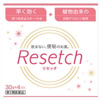 Resetch便秘药:30g×4个装【2類】
